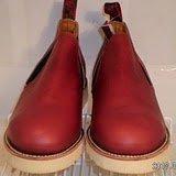 Red Wing Irish Setter Sport Shoe Boots 8145 9.5 e Ds Og