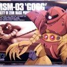 High Grade Gundam MSM-03 'Gogg' Japanese Model 1:144