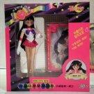 Sailor Moon Petite Soldier Sailor Mars Figure NIB