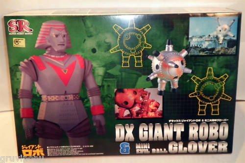 DX Giant Robo Mini Evil Ball Glover Super Robot NIB MIB
