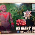 DX Giant Robo Mini Evil Ball Glover Super Robot NIB MIB