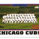 2005 Topps Chicago Cubs 26 card team SET