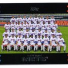 2007 Topps New York Mets 27 card team SET