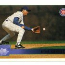 1996 Topps Chicago Cubs 16 card team SET