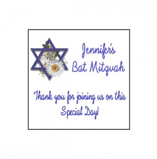16 Bat Mitzvah Lip Balm Chap Stick Wrapper party favor label Personalized