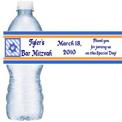 CUSTOM BAR MITZVAH Water Bottle labels Party Favors 50 High Gloss Labels