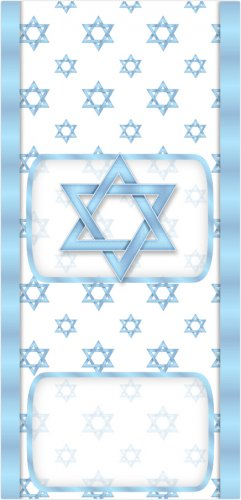 15 Hershey Miniatures Candy Bar Wrapper Labels Jewish Baby Boy or Bar Mitzvah Party Favors