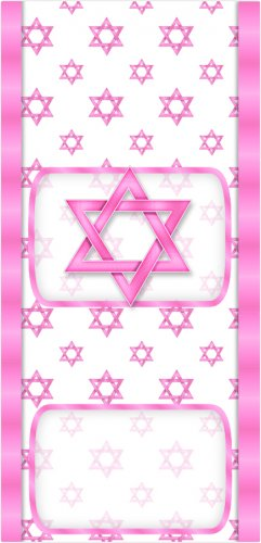 15 Hershey Miniatures Candy Bar Wrapper Labels Jewish Baby Girl or Bat Mitzvah Party Favors