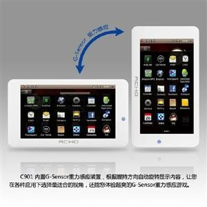 "ACHO C901 MID 8GB Hard Drive 256MB 7"" TFT Touch Screen Tablet PC Notebook"