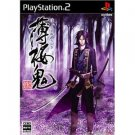 Japan PS2 Hakuouki Hakuoki Portable /Used
