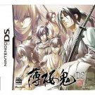 Japan Nintendo DS Hakuouki Hakuoki Portable /NEW