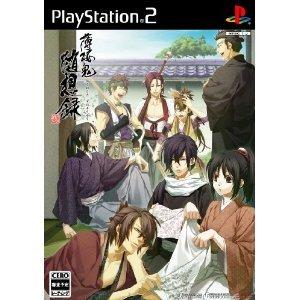 Japan PS2 Hakuouki Hakuoki Zuisou-roku /NEW