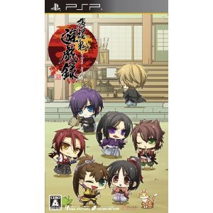 Japan PSP Hakuouki Hakuoki Yugi-roku /NEW