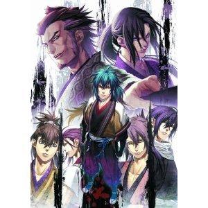 Japan PS2 Hakuouki Hakuoki Reimei-roku /NEW