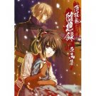 Hakuouki Hakuoki Zuisouroku Kazuki Yone Original Illustrations Art book /NEW