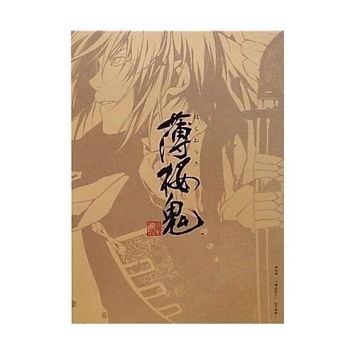 Hakuouki Hakuoki Official Story Art book -Ouka Fujin- /NEW