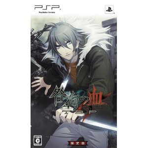 PSP Togainu no chi (True Blood Portable) limited Ver.