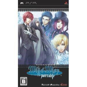 JAPAN PSP Wil o Wisp Portable