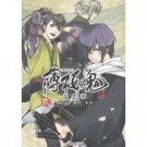 Japan Hakuouki Hakuoki vol.1 Comic manga /NEW