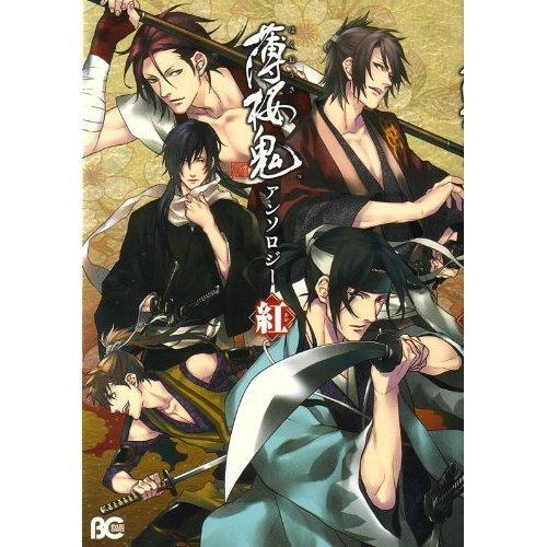 Japan Hakuouki Hakuoki Anthology Comics Aka manga /NEW