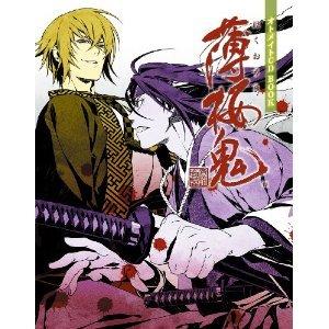 Japan Hakuouki Hakuoki Shinsengumi kitan CD + Book /NEW