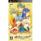 Japan PS2 KOEI La Corda d'Oro best /NEW