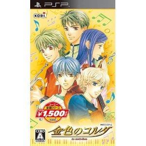 Japan PS2 KOEI La Corda d'Oro best /NEW