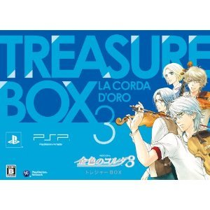 Limited Edition Japan PSP La Corda d'Oro 3 TREASURE BOX /NEW