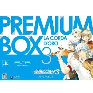 Limited Edition Japan PSP La Corda d'Oro 3 PREMIUM BOX /NEW