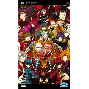 PSP Game Alice in the Country of Hearts (heart no kuni no Alice)/NEW