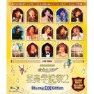 Neo Romance Festa La Corda d'Oro School festival2 BLU-RAY DX EDITION /NEW