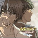 La Corda d'Oro -secondo passo-Tears Character song CD /NEW