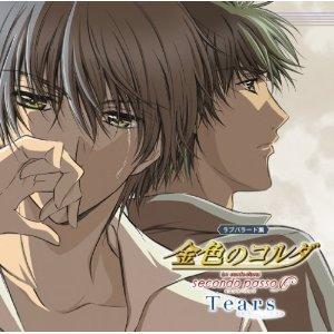 La Corda d'Oro -secondo passo-Tears Character song CD /NEW