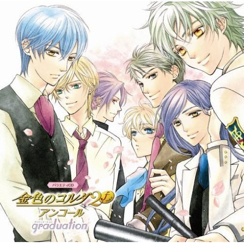 La Corda d'Oro 2 Encore -graduation- CD /NEW