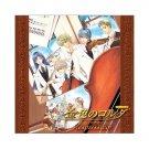 La Corda d'Oro -espressivo- Vocal Collection CD /NEW