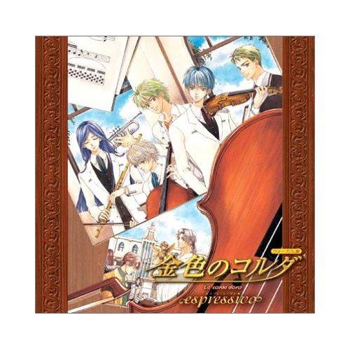 La Corda d'Oro -espressivo- Vocal Collection CD /Used