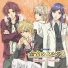 La Corda d'Oro2 -SWEET TWINKLE- game music CD /NEW
