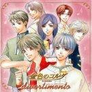La Corda d'Oro -divertimento- game music CD /Used
