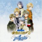 La Corda d'Oro2 -grolia- game music Drama CD /Used