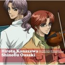 La Corda d'Oro -primo passo- Character collection5 Hiroto kanazawa Shinobu Ousaki CD /Used