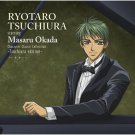 First Edition La Corda d'Oro Character collection -RYOTARO TSUCHIURA edition- CD +DVD /NEW