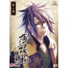 First Edition Anime Hakuoki Hakuouki Hekketsuroku vol.1 DVD /NEW