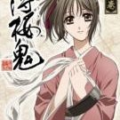 Anime Hakuoki Hakuouki vol.6 DVD /NEW