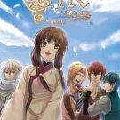 PSP game S.Y.K -Hasu Saki Den- Portable Normal ver. /New