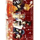 Japan Alice in the Country of Hearts -Wonderful Wonder World- 2 Comic manga /NEW