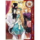 Japan Alice in the Country of Heart -Hatter- vol.1 Comic manga /NEW