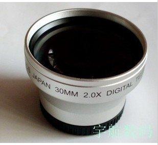 30mm 2.0x High Definition Digital Telephoto LENS