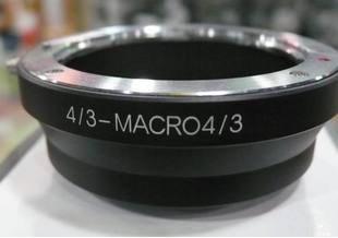 Olympus OM Lens To Panasonic G1 GH1 Olympus EP1 EP2 GF1 Micro 4/3 Adapter