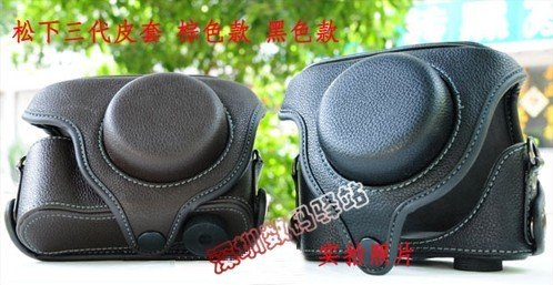 Leather case bag to Panasonic LX3 LUX4 LX2 LX1 LX5 LX4  Leica D-LUX4 camera