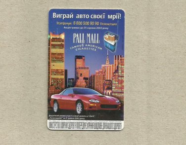 PALL MALL CIGARETTE UKRAINIAN ADVERTISING MOBILE PHONE TELEPHONE TOP UP CARD